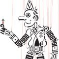 Typography Marionette